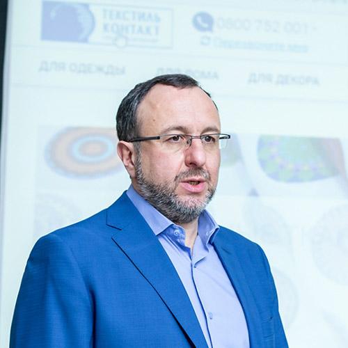 Александр Соколовский, СЕО Компании Текстиль - Контакт, глава Ассоциации ЛегПром