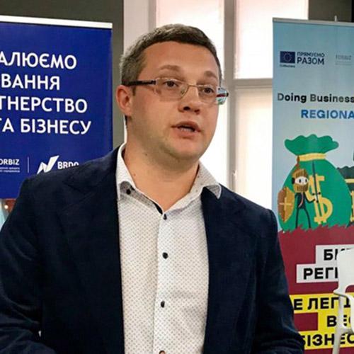 Андрій Єрашов, співголова Комітету з розвитку підприємництва СУП