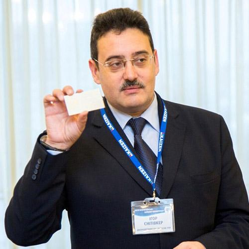 Игорь Снитивкер, глава Комитета по экспеорту Днепропетровской облгосадминистрации