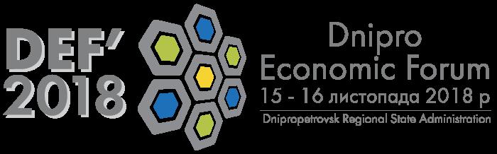 1 день (15.11) - Dnipro Economic Forum 755016828d1